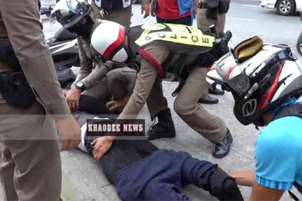 ตำรวจสันติบาลวางแผนปล้นธนาคารดัง