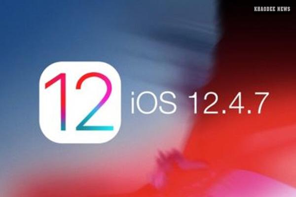 Apple ใจดี ปล่อย iOS 12.4.7 ให้ iPhone และ iPad รุ่นเก่า